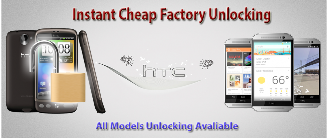 HTC Unlocking