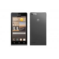Huawei Ascend G6 Unlocking Code