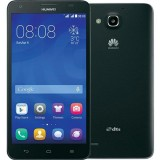 Huawei Honor 3X G750 Unlocking Code
