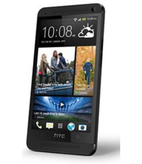 HTC One Cheap Unlocking Code