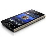 Sony Xperia ray Cheap Unlocking Code